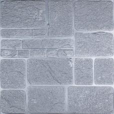 Самоклеющаяся декоративная 3D панель серый камень 700x700x8мм