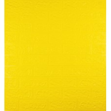 Самоклеюча декоративна 3D панель під жовту цеглу 700x770x5мм