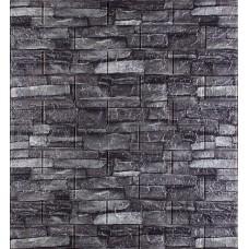 Самоклеющаяся декоративная 3D панель серый песчаник 700x770x5мм